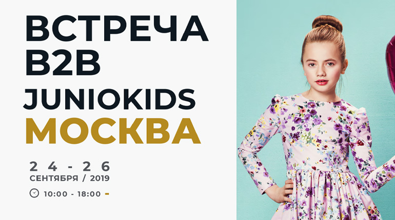 JUNIOKIDS MOSCOW B2B MEETINGS